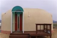 신안군 회산마을 귀농인의 집